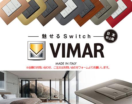 VIMAR.jpg